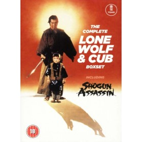 The Complete Lone Wolf & Cub Boxset (7-disc) (Import)