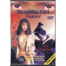 Beautiful Girl Hunter (Import)