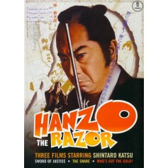 Hanzo The Razor (3 DVD Box Set) (UNCUT) (Import)