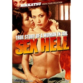 True Story Of A Woman In Jail: Sex Hell (Import)