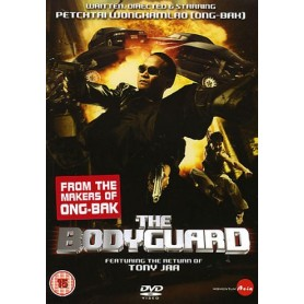 Bodyguard (2004) (Import)