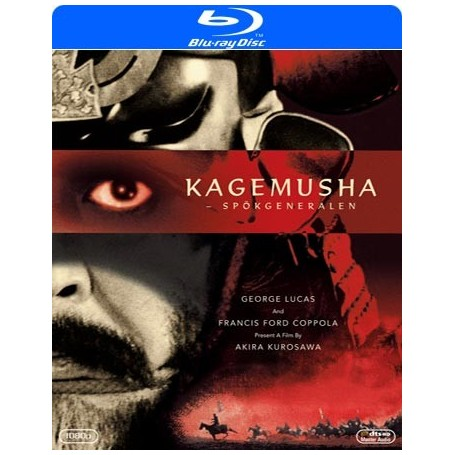 Kagemusha - Spökgeneralen (Blu-ray)