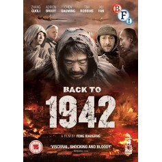 Back to 1942 (Import)
