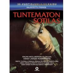 Okänd Soldat (1985) - 30-års utgåvan (Import svensk text)