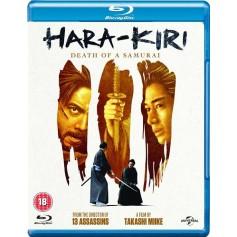 Hara-Kiri: Death of a Samurai (Blu-ray) (Import)