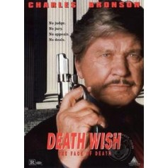 Death Wish 5 - The Face Of Death (Import)