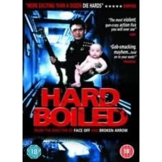 Hard Boiled (Import)