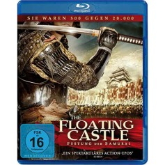 The Floating Castle (Blu-ray) (Import)