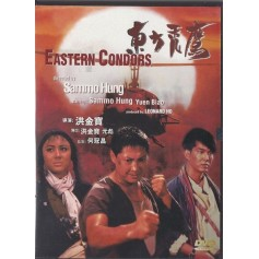 Eastern Condors (Import)