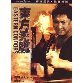 Eastern Condors (Remastered Digipack Edition) (Import)