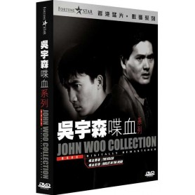 John Woo DVD Collection (Limited 2-DVD Box Set) (Import)