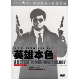A better tomorrow trilogy (John Woo) (Import)