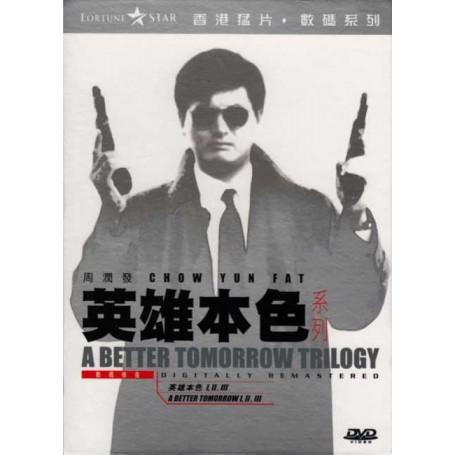 A better tomorrow trilogy (John Woo) (Import)