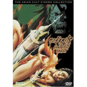 Entrails of a Beautiful Woman (Import)