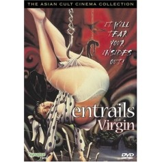 Entrails of a Virgin (Import)