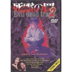 Evil Dead Trap 2 (Import)