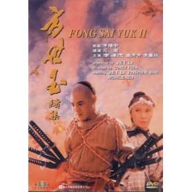Fong Sai Yuk 2 (Import)
