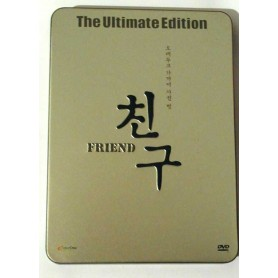 Friend ((Ltd Steelbook) (DVD) (Import)