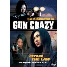 Gun Crazy: Episode 2 - Beyond the Law (Import)