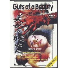 Guts of a Beauty (Import)