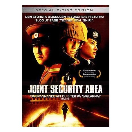 Joint security area (2-disc)