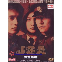 JSA - Joint security area (Import)