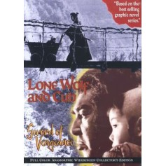 Lone Wolf And Cub - Sword of Vengeance (Import)