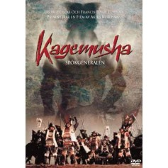 Kagemusha - Spökgeneralen