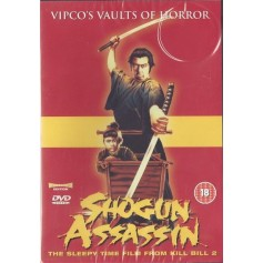 Shogun Assassin - (WS) Special Edition