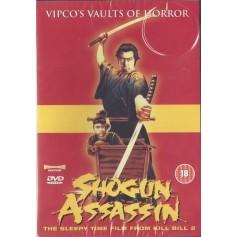 Shogun Assassin - (WS) Special Edition