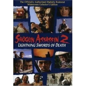 Shogun Assassin 2 - Lightning Swords Of Death (Collector's Edition) (Import)