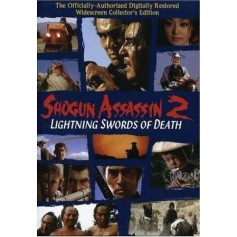 Shogun Assassin 2 - Lightning Swords Of Death (Collector's Edition) (Import)