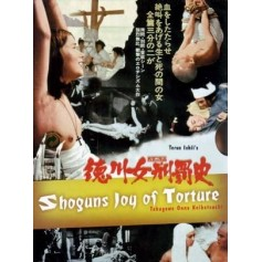 Shogun's Joy of Torture (Import)