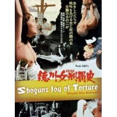 Shogun's Joy of Torture (Import)