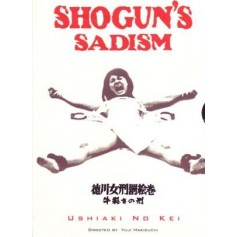 Shogun's Sadism (Import)