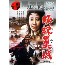Throne of blood (Import)