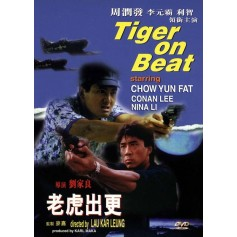 Tiger on Beat (Import)