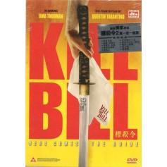 Kill Bill Volume 1 (Hong Kong-utgåva)