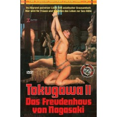 Tokugawa 2: Inferno of Torture (Import)