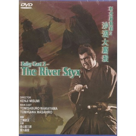 Baby Cart 2 - The River Styx (Import)