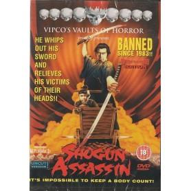 Shogun Assassin (Strong uncut version) (Import)