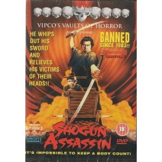 Shogun Assassin (Strong uncut version) (Import)