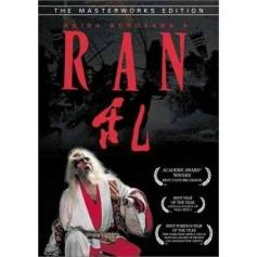 Ran (Masterwork Edition) (Import)