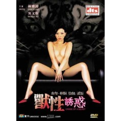 Crime of a beast (Import)