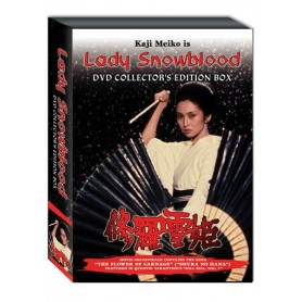 Lady Snowblood (Collector's Edition Box) (Import)
