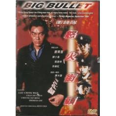 Big bullet (Import)