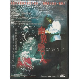 Memento Mori (Import)