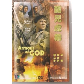 Armour of God (Import)