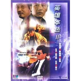 A better tomorrow 2 (Import)