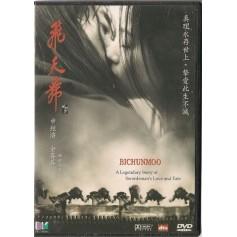 Bichunmoo (Import)